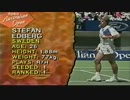 【1992 オーストラリアンオープン】クーリエVSエドバーグ Part1