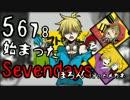 【もっといっぱい】マトリョシカ28人合唱【待ってちょうだい】 thumbnail