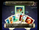 Magic The Gathering (DC)  ラスボス第1形態