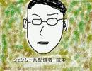塚本のGW配信