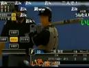 【ヤフミさん】プロスピ2012の3万課金チーム 3/3