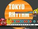 【太鼓さん次郎】TOKYO-RHYTHM No.524【創作譜面】