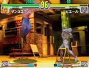 GAMER'S VISION ストⅢ 3rd クーペレーションカップ シード権争奪3on3大会 2/3