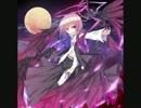 【ニコニコ動画】【東方MetalCore】陵辱の紅月【シンデレラケージ~Kagome‐Kagome、妖魔夜行】を解析してみた