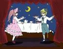 【甘歌兄妹】古びた洋館の秘密のお茶会【U