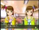 亜美真美 アイドルマスター 双子と豚 20
