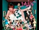 【ニートの家族応援替え歌】家からニート(上からマリコ:AKB48)