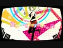 『セツナトリップ』を歌ってみた【ヲタみんver.】 thumbnail