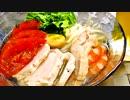 【ニコニコ動画】ベトナム風の冷麺♪ ~ダイエット仕様~ 【ニコニコベトナム料理祭】を解析してみた