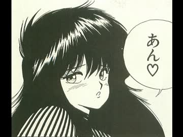 鮎川まどかの画像 p1_17