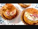 【今日の】 桜のシュークリーム 【おやつ】
