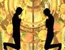 【APヘタリア】借りぐらしのプ.ロ.イ.セ.ン【ツインボーカルにしてみた】 thumbnail