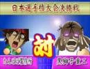 【KYM】実況フタキワプロ野球 サクセス試合曲
