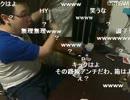 【ニコニコ動画】石川典行 マシンガントーク 1/6を解析してみた