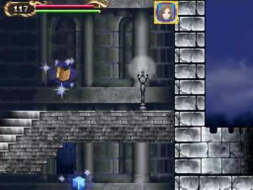 ラビリンス 悪魔 城 オブ ドラキュラ ギャラリー