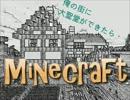 【Minecraft】俺の街に大聖堂ができたら・・・ part2【兄妹】