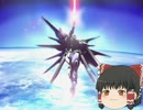【ゆっくりが歌う】Meteor-ミーティア-【UTAU】 thumbnail