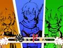【ゆっくりTRPG】俺たちド素人!【Part1】
