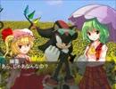 第88位:ソニックと幻想の世界Act.40:花の妖怪と黒いハリネズミ thumbnail