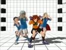 [帝国4人で]ポーカーフェイス[踊ってもらった]修正ver[MMDイナイレ] thumbnail