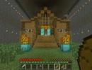 【Minecraft】借金取りから逃亡生活Part16【ゆっくり実況】