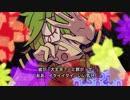 【GUMI】 痛がり小町 【オリジナル】