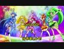 第67位:Let's go!スマイルプリキュア!を再翻訳して歌ってみたら世界がBAD END thumbnail