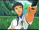テニスの王子様 TVシリーズ  第18話「ラブレター」