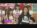 KONANの恵比寿マスカッツ復帰を切望する動画