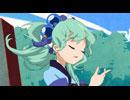 戦国コレクション COLLECTION 2「Peaceful Empress」