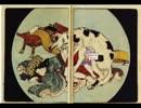 【ニコニコ動画】(続)昔の日本人がスゴすぎる件についてを解析してみた