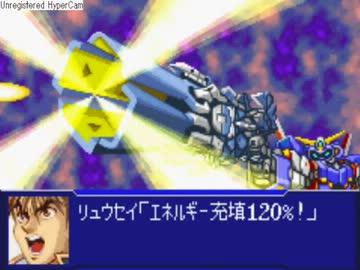 スーパーロボット大戦OG2でハーレムをつくろうpart25-3