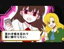 第48位:【手描きIb】イヴちゃんなう! thumbnail