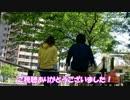【NG&オフシーン集】メランコリック【あるみほいる・らむね】