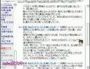 【洒落怖】怖い話も皆で読めば怖くない! …かも【実況】part10-16 thumbnail