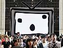 ネット文化の祭典「ニコニコ超会議」=ユーザー主体の巨大イベント