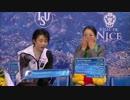 【ニコニコ動画】羽生結弦 2012 世界選手権 FS 【 J SPORTS 解説 】を解析してみた