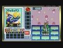 バトルネットワーク>>  ロックマンエグゼ3 を実況プレイ part19 thumbnail