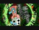初音ミクオリジナルPV曲 「冒険少女と箱庭遊戯」【星ノ少女ト幻奏楽土】
