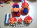 【ニコニコ動画】【ボンボン?】毛糸で。スペランカー作るよ。【ポンポン?】を解析してみた