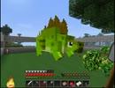 【Minecraft】古代帝国建設への道 part6【考古学MOD】 thumbnail