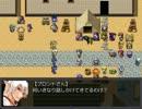 東方儚夢鉄08話Dパート thumbnail