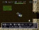 ネバランの不思議なダンジョン(ト)第五回vol.6/7