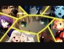 【合唱】to the beginning【Fate/Zero】