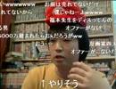 【ニコニコ動画】【2012/5/10 18:00】ピョコ生#033 グリー&モバゲーをボロクソに言う!を解析してみた
