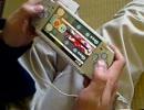 【太鼓の達人PSP2】大打音 両手で叩いてみた【DP】