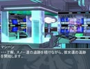 【東方卓遊戯】 ファイブフェアリーズ 序章