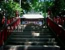 【ニコニコ動画】【高画質】古社の風景 ~下総 麻賀多神社~を解析してみた