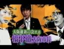 【ニコニコ動画】改革が日本を滅ぼす・・・?を解析してみた