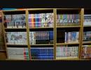 【2012 Game Room Tour】ゲーム部屋&コレクション部屋紹介動画【saiのルームツアー2012.5】Part1